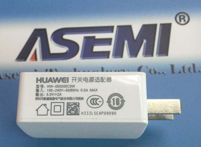 ASEMI为您拆解华为手机充电器
